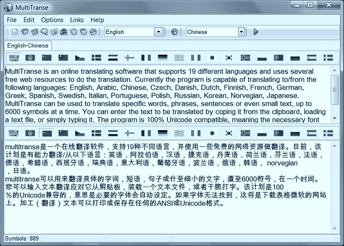 Download English to Chinese Translator Software Free